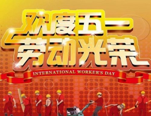 International Workers' Day Holiday Notice